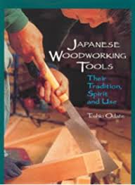 Japanese Wood Joints Pdf by The Art Of Japanese Joinery Kiyosi Seike 8601405507440 Amazon