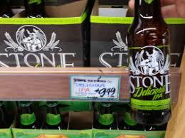 Kbc Pumpkin Ale 2015 by Beer The Trader Joes Experience