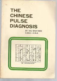 100 An Shui Wan The Chinese Pulse Diagnosis Wu Amazoncom Books