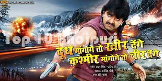 Latest Bhojpuri Movies Posters 2018 2019 New Films First Look Released