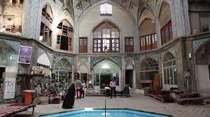 magasin de tapis bazar kashan iran hd stock 848 815 435 framepool