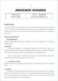 Free Resume Examples For Jobs Example Entry Level Templates Sample
