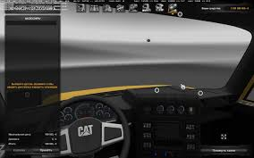 CAT CT660 FIX 1.24 Truck - Mod For European Truck Simulator - Other Baylor Athletics On Twitter Make Sure You Check Out The Space Food Truck Steam Baseball Visit Ct Cat Ct660 Fix V 10 1132 Allmodsnet Game The Gamers Paradise Youtube Img_7069_preview Totally Rad Video Laser Tag Parties Birthday Party Ct Best Of Ps1 Spiel 263f11a7 Fix 124 Mod For European Simulator Other Drewbaq Is Just What A Food Truck Should Be Connecticut Post Mobile Gaming Trailer Alburque If Keep Knifing In Spawn Cache Purple Square Driving New Cat Ct680 Vocational News