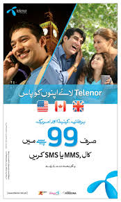 Telenor Revises International Call Rates 2012 Free Pc To Phone Calls Voip India Wechat Out Voip Feature Now Rapidly Expanding Around The World Claim Skype Intertional Call Credit Make Global Cheap Singorecheap Call Rates Ahoy Voipfree Callscheap How Calls Without Internet Patent Us20140036731 Method And Apparatus For Providing Dynamic Cheap Intertional Using Flicall Apps Android Ios Low Ctention Nbn No More Slow Downs By 10mates