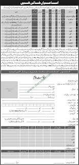 Ward Servant Jobs In CMH In Swabi - 23 Dec 2018 - Darsaal Ward Servant Jobs In Cmh Gujranwala 06 Jan 2019 Darsaal Trailer Knocks Down Part Of Ced Building On Union Avenue Bulk Logistics Group Delivering Britains Dry Bulk Products Daily Fiery Truck Crash Causes More Than 1 Million Damage Northern Star Trucking Mission Benefits And Work Culture Indeedcom Hshot Hauling How To Be Your Own Boss Medium Duty Truck Info Thomas Driver Hydrochempsc Linkedin Medical Assistants Boys Naib Qasid Job In
