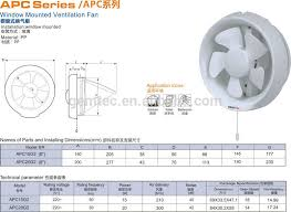 Exhaust Fans For Bathroom Windows by Kdk Type 6 Inch Round Bathroom Window Mounted Exhaust Fan View