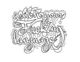 Watch Your Fucking Language