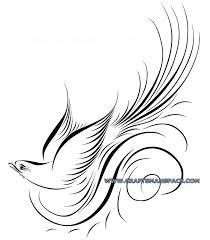calligraphy bird vector jpg