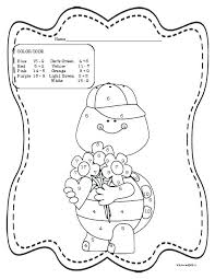 Coloring Pages Flowers Hard Christian Valentines Day Printable Activities For Valentine Color By Number A Math Archives Free