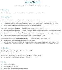 Sample Resume For English Teachers Teacher University
