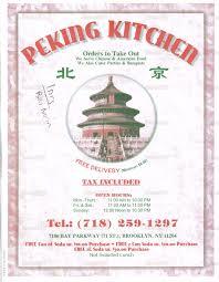 Peking Kitchen Restaurant Mesmerizing Peking Kitchen Home Design