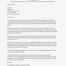 Consultant Cover Letter Sample