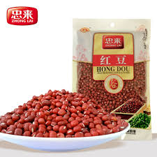Get Quotations Allegiance To Red Beans 3 Bags Free Shipping 5 A 9 Discount