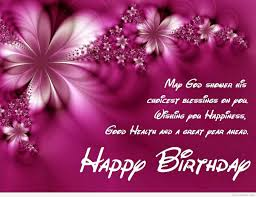 Happy Birthday Quotes and Beautiful Happy Birthday Quotes Happy Birthday Wallpapers Concept