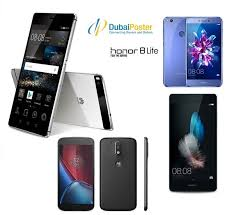 Best bud and cheapest smartphone price list in UAE 2017 2018