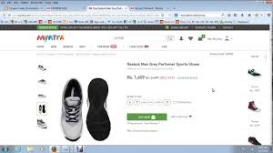 Myntra Coupon Codes - How To Get Extra 20% Off Coupon Code 201718 Mens Nike Air Span Ii Running Shoes In 2013 How To Use Promo Codes And Coupons For Storenikecom Reebok Comfortable Women Black Silver Shoe Dazzle Get Online Acacia Lily Coupon Code New Orleans Cruise Parking Coupons Famous Footwear Extra 15 Off Online Purchase Fancy Company Digibless Tieks Review I Saved 25 Off My First Pair Were Womens Asos Maxie Pointed Flat Chinese Laundry Shoes Proderma Light Walk Around White Athletic Navy Big Wrestling Adidas Protactic2