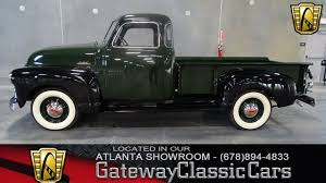 100 1947 Gmc Truck GMC Atlanta Showroom Stock 12