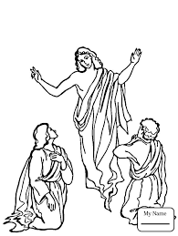 Coloring Pages Jesus Resurrection Christ Ascension Christianity Bible