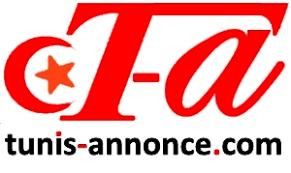 pointage bureau d emploi kef tunisie annonce site 100 tunisien site d annonces gratuites