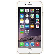 Iphone 6 1GB RAM 16GB Storage 8MP Rose Gold Refurbished