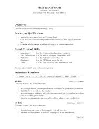 Job Objective In Resume Good Objectives Samples Retail Sample