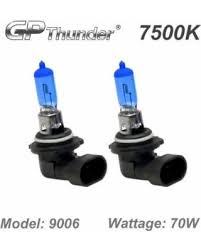 deals on 7500k 9006 hb4 xenon halogen light bulb 70w white