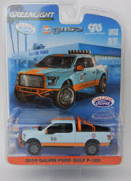 2017 GREENLIGHT 1:64 *GALPIN FORD* 2015 F-150 GULF Pickup Truck W ... Galpin Motors Galpinmotors Twitter Galpins Keep It New Program Custom Chevy Trucks Car Models 2019 20 Ford Used Cars 2018 F150 North Hills Los Angeles Ca Commercial 2016 Dealer In Uhaul Neighborhood Truck Rental 1220 S Victory Bl Auto Sports Galpinautosport Germantown Towing Capacity Top Release
