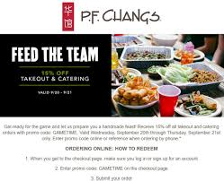 P.F. Changs Coupons - 15% Off Takeout At P.F. Changs ...