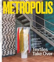 100 Interior Design Mag Sandow Acquires Metropolis Azine Folio