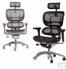Reduce Neck Pain Neck Pain Due To Pillow Pillow For Stiff Neck And ... Office Chair Best For Neck And Shoulder Pain For Back And 99xonline Post Chairs Mandaue Foam Philippines Desk Lower Elegant Cushion Support Regarding The 10 Ergonomic 2019 Rave Lumbar Businesswoman Suffering Stock Image Of Adjustable Kneeling Bent Stool Home Looking Office Decor Ideas Or Supportive Chairs To Help Low Sitting Good Posture Computer