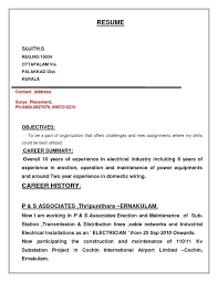 Iti Electrician Resume Sample Unique Elegant Resume For Iti ... Guide Electrician Resume Samples 12 Examples Pdf Unbelievable Sample Canada Electrical Apprentice Best Of Journeymen Electricians Example Livecareer 10 Apprentice Electrician Resume Examples Cover Letter The Samples Menu Or Click Here To Order Your New New Templates Visualcv Industrial And For 2019 Licensed Velvet Jobs