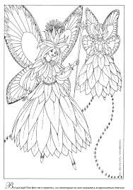31 706x1008 Fairy ColoringAdult Coloring PagesStress