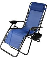 holiday shopping special outdoor northwest territory anti gravity