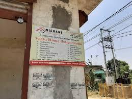 100 Free Vastu Home Plans Design Studio Khumran Pul Architects For