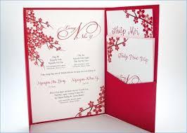 Lovely Customized Wedding Invitations Weddings Invitation Cards