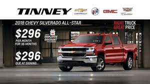 Chevy Employee Discount For Everyone On Silverado Trucks At Tinney ... Ford Truck Lease Deals Michigan Staples Coupon 73144 Truck Lease Deals New Chevy Silverado 1500 Quirk Chevrolet Near Boston Ma Is It Better To Or Buy That Fullsize Pickup Hulqcom 2017 Tacoma Deal Cstruction At Toyota Of Santa Fe Near Jackson Mi Grass Lake 2018 Colorado At Muzi Serving Offers Car Clo Specials Pick Up Free Coupons By Mail For Cigarettes Price Ccinnati Oh Chicagoland Advantage Bolingbrook