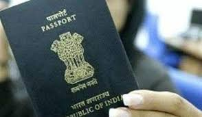 Post offices to serve as passport seva kendra