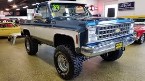1980 Chevrolet K5 Blazer 4x4 For Sale #90483 | MCG 1977 Chevy C10 Truck A Photo On Flickriver 73 Truck Body Parts Images 1976 K20 Best Image Kusaboshicom 1980 Ideas Of 1987 Models Luv Pickup Chevrolet Pinterest Designs The 2018 2000 Silverado 1500 Manual Transmission For Sale User Guide Chevy Malibu Coupe Engine Castingchevrolet Interchange Used Gmc Radiators And For Page 4 Hot Rod Mondello Built 455 Olds V8 Youtube 2 Ton Truck1936 Chevrolet Parts