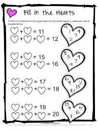 Halloween Brain Teasers Math by Fun Games 4 Learning February 2013