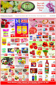 B&h Photo Coupon 10 : Sawatdee Coupons Bh Photo Promo Code 10 Home Facebook Juggernaut Nutrition Promo Code Mvm Supplements Discount Zonkers Coupons Ar 15lowreceivers Com Coupon Bhphotovideo First Order Carnaval Restaurant Bhphotovideocom Northern Tool Printable 2018 Newtek Virtualsetworks Virtual Set Editor Pack 1 Coupon Download Coupons Target Xbox One Overwatch Bp Photo Apple Free Shipping Laser Hair Removal Hawthorn Bhphoto Mia Shoes