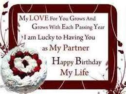 Happy Birthday Wishes line