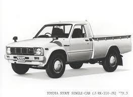TOYOTA STOUT SINGLE-CAB (J-RK・110-JR) | TOYOTA Global Newsroom Tiny Trucks In The Dirty South 1979 4wd Toyota Pretty I Primary Toyota Deluxe Truck Rn37 197981 Youtube Old Ads Chin On Tank Motorcycle Stuff Hilux Junk Mail Pickup Parts Car Stkr6671 Augator Sacramento Ca Another Safariroadster Tacoma Xtra Cab Post 2wd 20 Oldschool Offroad Rigs For Backcountry Adventure Flipbook Pick Up Truck Sale Classiccarscom Cc1079257 Sr5 Cc1055884 Dually Minis