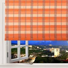 Sunfree Double Roller Blind Day And Night Window Roller Blind