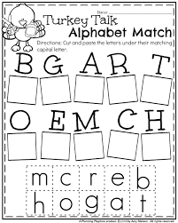 Free Paper Cutting Printables