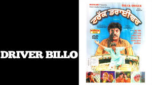 DRIVER BILLO | TRUCK DRIVER - PUNJABI MOVIE | POPULAR PUNJABI SONGS ... This Selfdriving Truck Has No Room For A Human Driver Literally Sonakshi Sinha Imprses With Her Driving Happy Phirr Bhag The Ultimate Drivein Movie Checklist Why To Go What Bring How 2019 Gmc Sierra First Drive Review Digital Trends 11 Questions You Were Too Embarrassed Ask About The Fast Convoy 1978 Ripper Car Movie Review Truck Driver 2 Super Hit Full Bhojpuri Movie 2017 Trucking Industry Struggles With Growing Shortage Npr 10 Best Trucker Movies Of All Time Personal Trainer Coaches Truckers In Best Diet Workout Routines Toy Story 2pizza Driving Scene Youtube Lucas Till On Befriending Monster In Trucks Collider