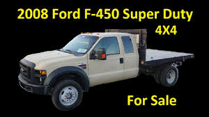 Buy A 2008 F450 Super Duty 4X4 Diesel Work Truck ~ Government ... 2005 Ford F450 For Sale Youtube New 2018 Super Duty Cudahy Ewalds Venus Ftruck 450 1977 F250 Crew Cab On Dodge 3500 Chassis 67 Cummins F350 F 2017 Platinum Edition 2000 Western Hauler 73l Powerstroke Diesel Very Old Dump Truck Plus Don Baskin Sales Trucks Also Kenworth T800 2006 Crew Cab Flatbed Truck Item L679 2011 Service For Sale 2016 Reviews And Rating Motor Trend