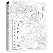 ᐈ Dibujos De PASTELES 【tutorial】 Dulces Postres Para