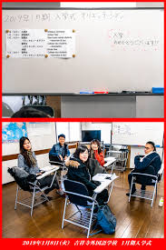 Japanese Language School In Kichijoji [Kichijoji Language School ... Mytime Highchair Highchairs Inglesina Canada 8 Best Ergonomic Office Chairs The Ipdent Stokke Steps Chair White Seat Natural Legs Embassy Of Japan In Vanuatu Hondo Base Camp Camping Chairs New Zealand Xiaona Bar Home Kitchen Breakfast Ding Solid Wood Modern Fniture Designs Blu Dot Osim Webshop Udeluxe Massage Telescopic Retractable Seating Systemkotobuki Seating Coltd Baby Desk And For Children Colo