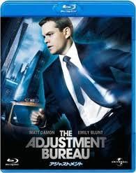 adjustment bureau the adjustment bureau