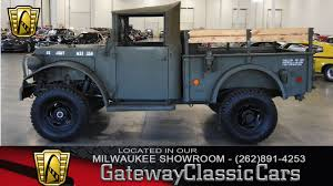 1955 Dodge M37 | Gateway Classic Cars | 382-MWK 1952 Dodge M37 Military Ww2 Truck Beautifully Restored Bullet Motors Power Wagon V8 Auto For Sale Cars And 1954 44 Pickup 1953 Army Short Tour Youtube Not Running 2450 Old Wdx Wc 1964 Pickup Truck Item Dc0269 Sold April 3 Go 34 Ton 4x4 Cargo Walk Around Page 1 Power Wagon Kaiser Etc Pinterest Trucks Wiki Fandom Powered By Wikia